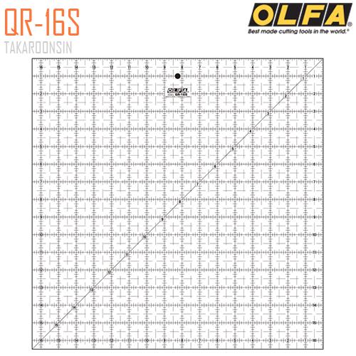 ไม้บรรทัดสเกล OLFA QR-16S