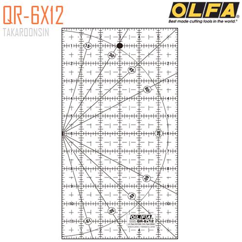 ไม้บรรทัดสเกล OLFA QR-6X12