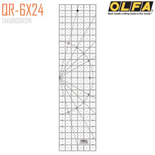 ไม้บรรทัดสเกล OLFA QR-6X24