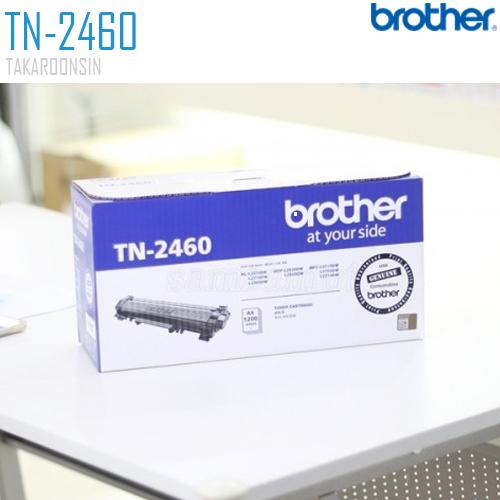 ตลับหมึกโทนเนอร์  Brother TN-2460