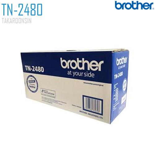ตลับหมึกโทนเนอร์  Brother TN-2480