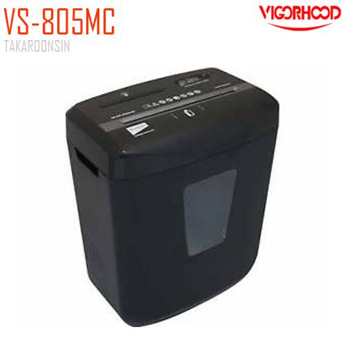 เครื่องทำลายเอกสาร VIGORHOOD VS-805MC