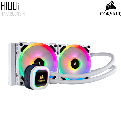 Corsair Hydro Series H100i RGB Liquid CPU Cooler (White)