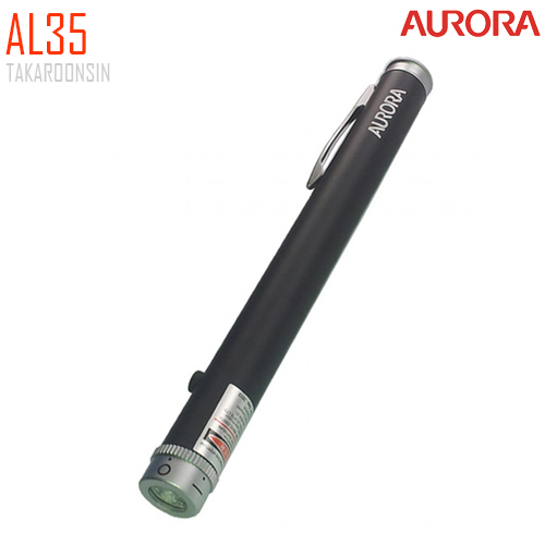 เลเซอร์พอยเตอร์ AURORA AL35 แสงสีแดง