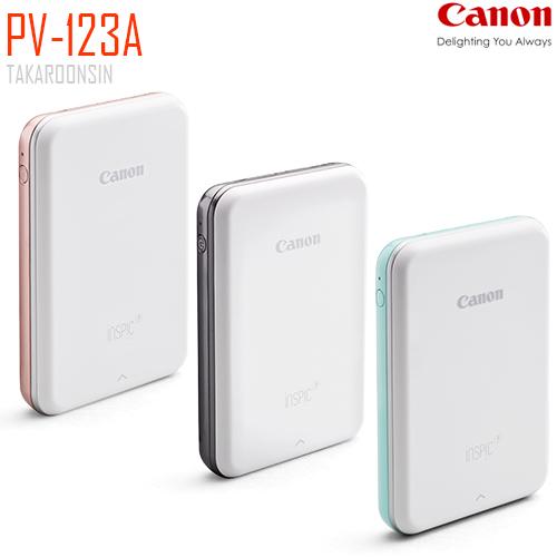 เครื่องพิมพ์ ปริ้นเตอร์ CANON mini Photo Printer PV-123A