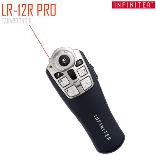 เลเซอร์พอยเตอร์ INFINITER LR-12R Pro แสงสีแดง
