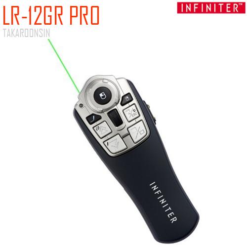เลเซอร์พอยเตอร์ INFINITER LR-12GR Pro แสงสีเขียว