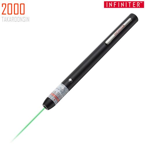 เลเซอร์พอยเตอร์ INFINITER 2000 แสงสีเขียว