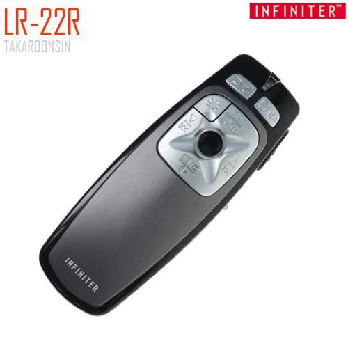 เลเซอร์พอยเตอร์ INFINITER LR-22R แสงสีแดง