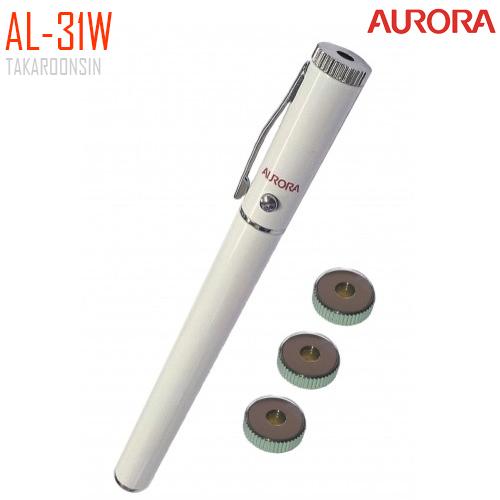 เลเซอร์พอยเตอร์ AURORA AL31W แสงสีแดง