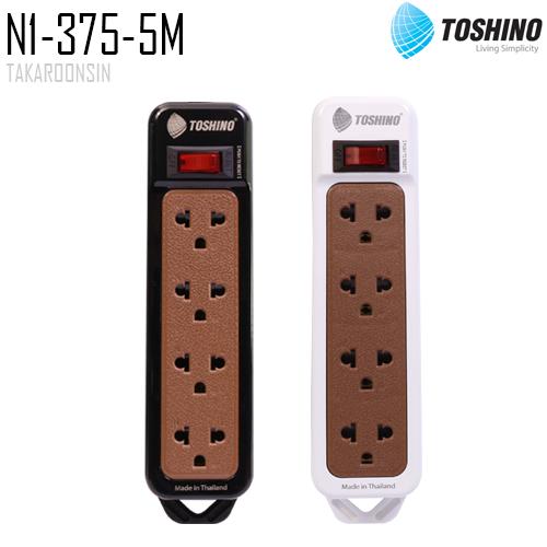รางปลั๊กไฟ Toshino N1-375-5M ความยาว 5 เมตร