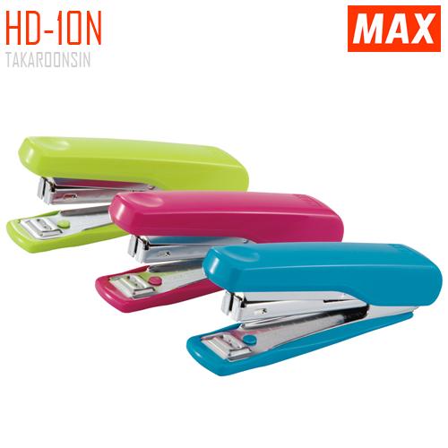 เครื่องเย็บกระดาษ ขนาดเล็ก MAX HD-10N