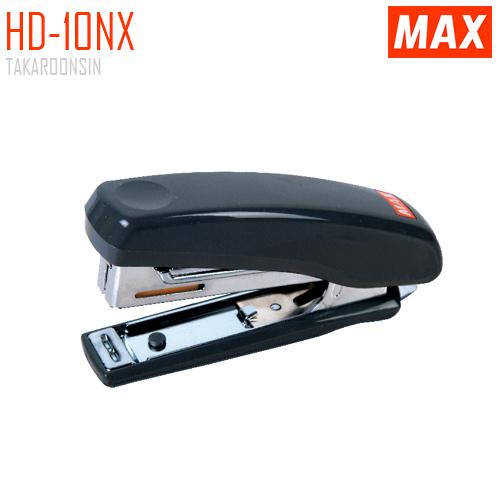 เครื่องเย็บกระดาษ ขนาดเล็ก MAX HD-10NX