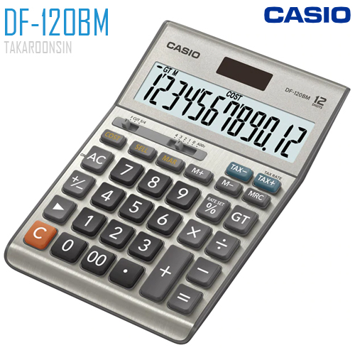 เครื่องคิดเลข CASIO 12 หลัก DF-120BM แบบมีฟังส์ชั่น