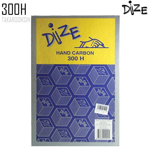 กระดาษคาร์บอน ชนิดเขียน น้ำเงิน 300H Dize