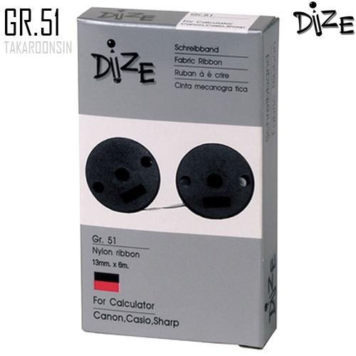 ผ้าหมึกบวกเลข GR.51 ดำ/แดง DIZE