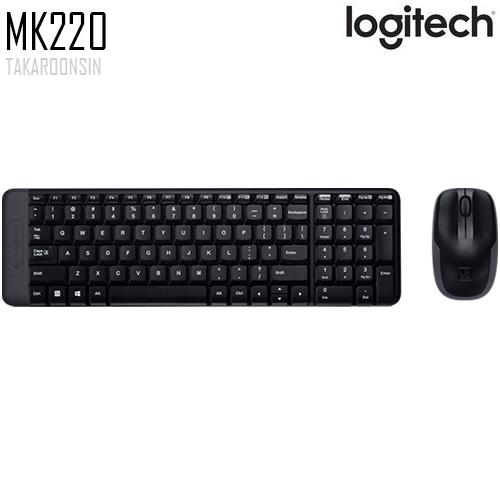 ชุดคีย์บอร์ดและเมาส์ Logitech MK220 WIRELESS COMBO