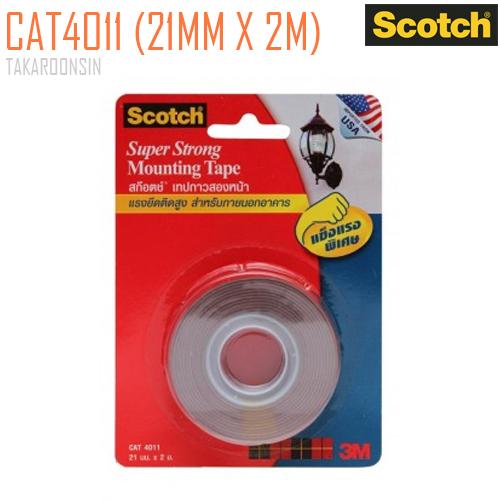 เทปกาว 2 หน้า 3M แรงยึดสูง 21 มม.x 2 ม. SCOTCH CAT4011