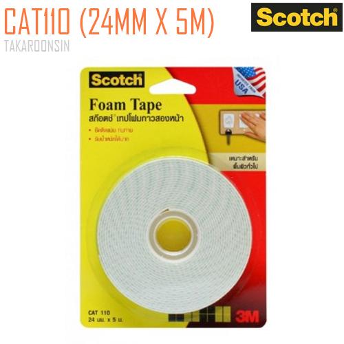เทปโฟมกาว 2 หน้า 24mm x 5m Scotch CAT 110