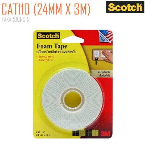 เทปโฟมกาว 2 หน้า 24mm x 3m Scotch CAT 110