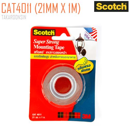 เทปกาว 2 หน้า 3M แรงยึดสูง 21 มม.x1 ม. SCOTCH CAT4011