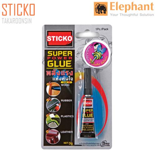 กาววิทยาศาสตร์ Super Glue 3 กรัม ตราช้าง Sticko