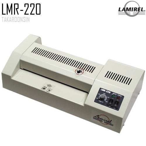 เครื่องเคลือบบัตร Lamirel LMR-220 (A4)