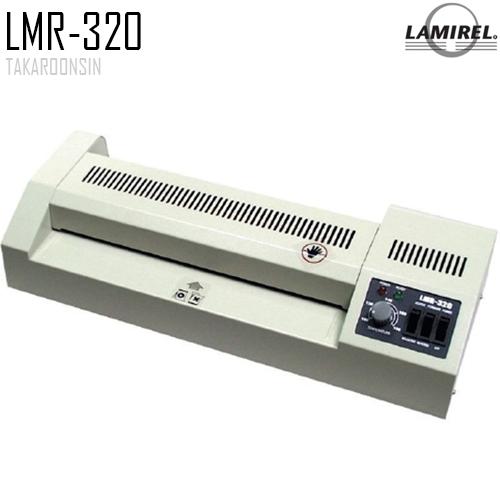เครื่องเคลือบบัตร Lamirel LMR-320 (A3)