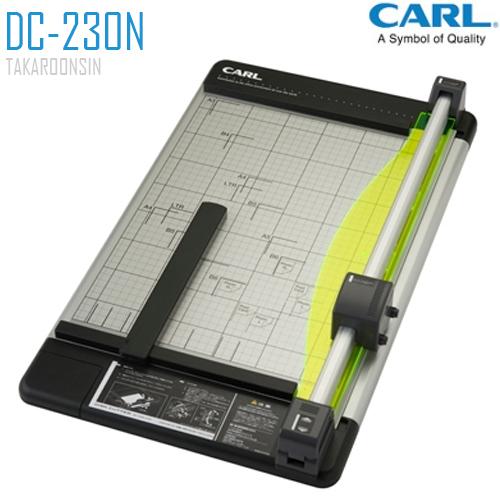แท่นตัดกระดาษแบบลูกกลิ้ง CARL DC-230N(A3) Slide Cutter