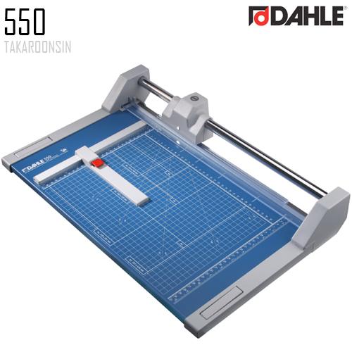 แท่นตัดกระดาษแบบลูกกลิ้ง DAHLE 550