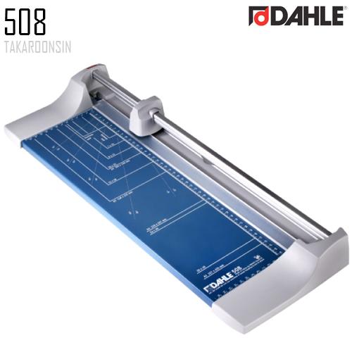 แท่นตัดกระดาษแบบลูกกลิ้ง DAHLE 508