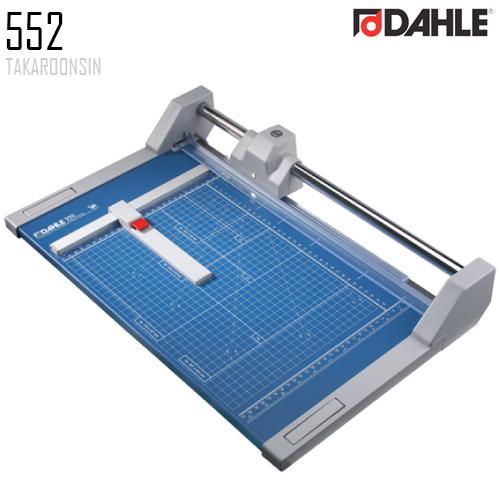 แท่นตัดกระดาษแบบลูกกลิ้ง DAHLE 552