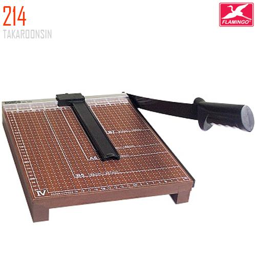 แท่นตัดกระดาษฐานไม้ A3 (18x15 นิ้ว) 214 Flamingo