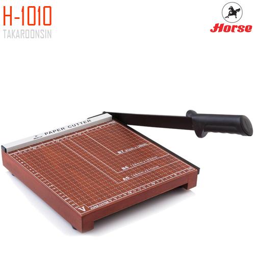 แท่นตัดกระดาษฐานไม้ A5 (10x10 นิ้ว) H-1010 ตราม้า
