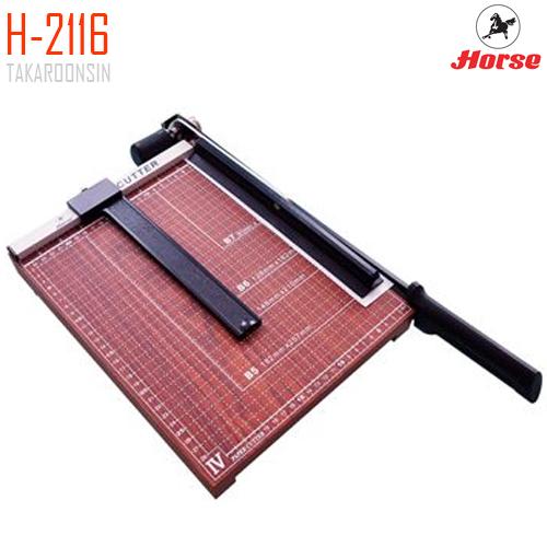 แท่นตัดกระดาษฐานไม้ B3 (21x16 นิ้ว) H-2116 ตราม้า