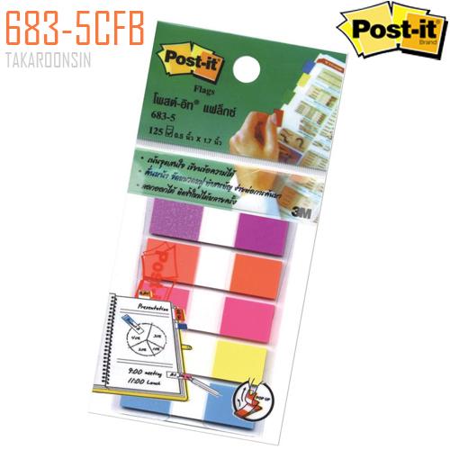 เทปแฟล็กซ์ โพสต์-อิท  683-5CFB (0.5x1.7 นิ้ว) POST-IT