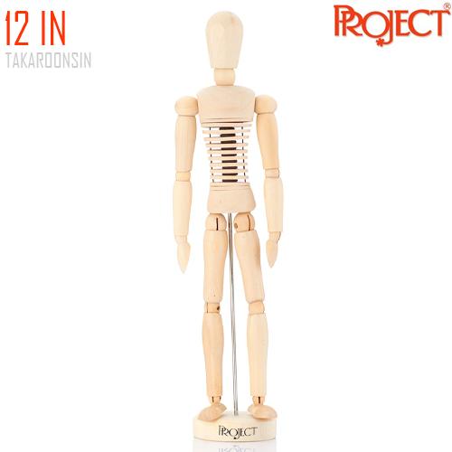 หุ่นไม้จำลองเกลียว 12 นิ้ว Project