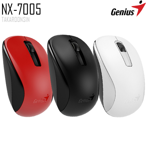 เมาส์ GENIUS NX-7005 Wireless Mouse