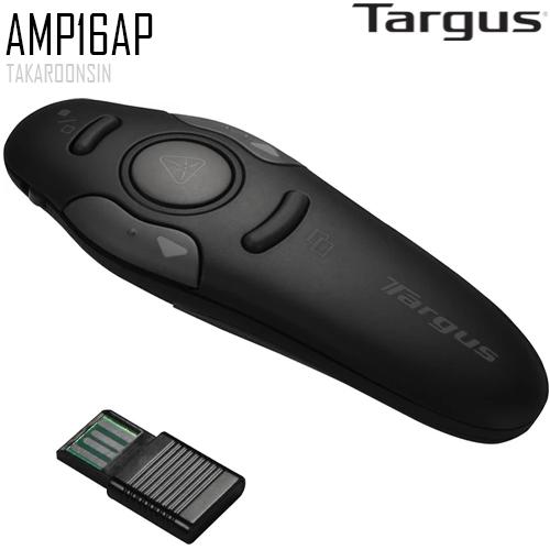 เลเซอร์พอยเตอร์และพรีเซนเตอร์ไร้สาย Targus AMP16AP