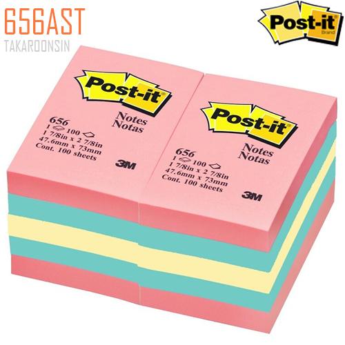 กระดาษโน๊ตกาวในตัว 656-AST (2x3 นิ้ว) สีพาสเทล โพสต์-อิท โน้ต POST-IT