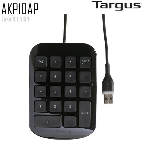 แป้นตัวเลข Numeric Targus AKP10AP