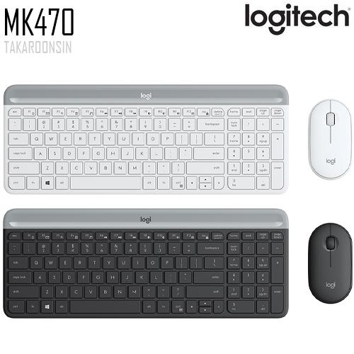 ชุดคีย์บอร์ดและเมาส์ Logitech MK470