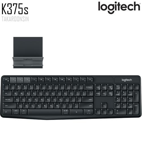 คีย์บอร์ด Logitech K375s Multi-Device