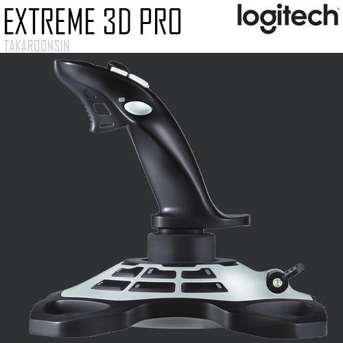 จอยสติ๊ก Logitech Extreme 3D Pro