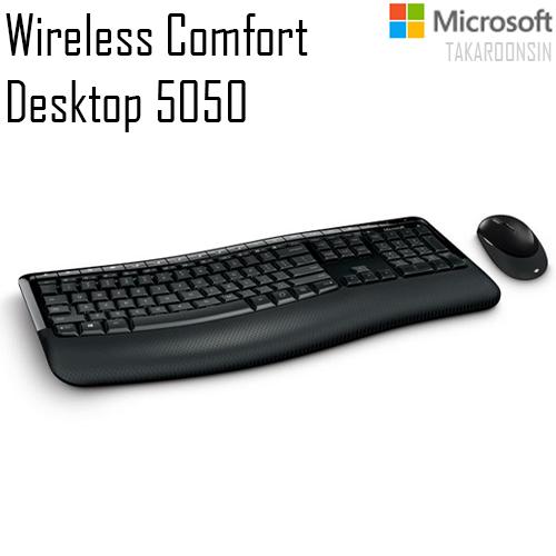 ชุดคีย์บอร์ดและเมาส์ Microsoft Wireless Comfort Desktop 5050 (PP4-00020)
