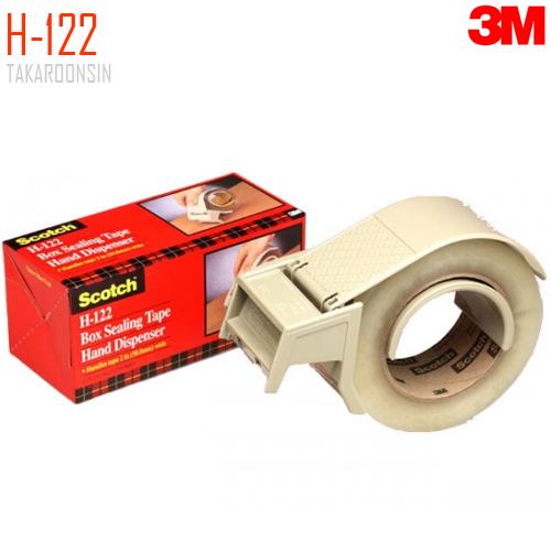 แท่นตัด OPP 2 นิ้ว 3M H-122