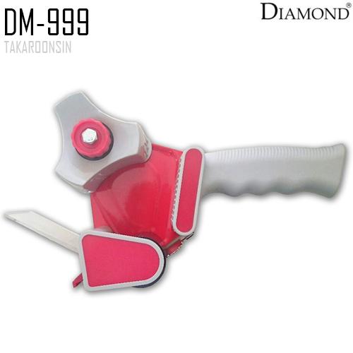แท่นตัด OPP 2 นิ้ว DIAMOND DM-999