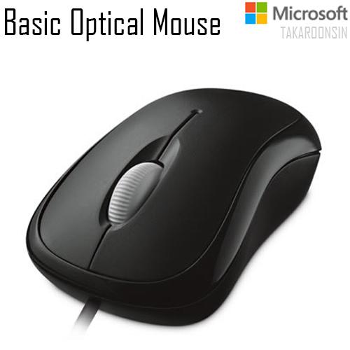 เมาส์ Microsoft รุ่น Basic Optical Mouse