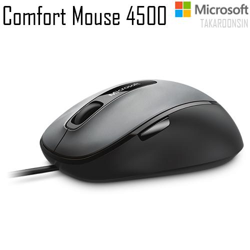 เมาส์ Microsoft รุ่น L2 Comfort Mouse 4500 Blue Track USB