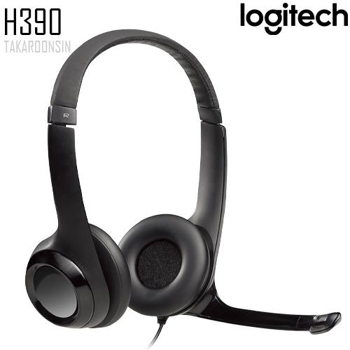 หูฟัง Logitech H390 USB COMPUTER HEADSET